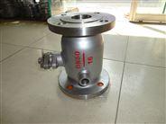 BQ41F型保溫夾套式球閥