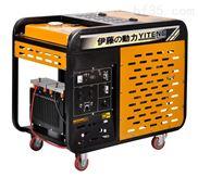 300A便攜式柴油發電機電焊機