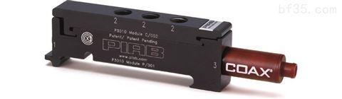 PIAB,PIAB吸盤,PIAB機械臂終端工具