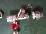 黃銅過濾器球閥帶表,分水過濾器球閥帶表,黃銅過濾器球閥,帶表球閥,多功能PPR球閥
