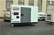 小体积20千瓦柴油静音发电机