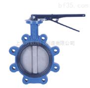 上海金盾 LT型中線對夾蝶閥 邁克 滬工