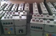 防爆排污泵控制箱