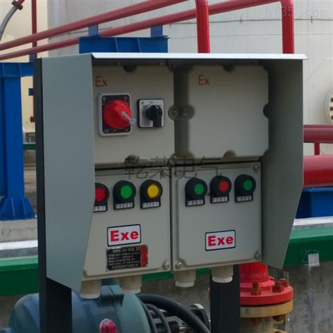 不锈钢防爆电动阀门控制箱