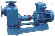 CYZ-A型自吸离心油泵