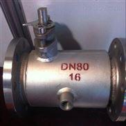 BQ41F夹套保温钛球阀