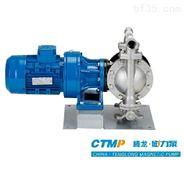 隔膜泵QBY/DBY