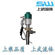 HD型可调速电动抽液泵 不锈钢防爆油桶泵