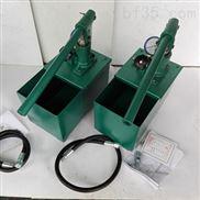 便携式试压泵 手动打压机