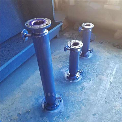 搪瓷管件 TCGJ-0.6