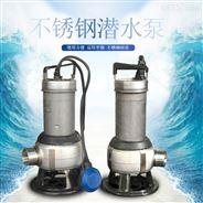 不锈钢沉水泵 耐腐蚀潜水泵