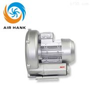漢克防腐蝕漩渦氣泵低噪音