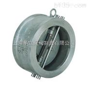 H76W不銹鋼對夾式止回閥