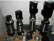 JGGC2/JGGC4/JGGC8-不锈钢多级离心给水泵