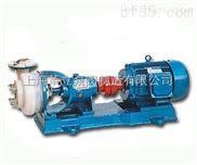 50FSB/40FSB/25FSB-氟塑料合金离心泵