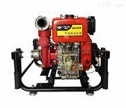 2.5寸柴油机高压水泵