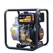上海2寸50口径进口柴油机水泵组