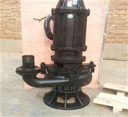 款式齊全的鉸刀渣漿泵 攪拌泥漿泵