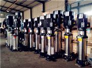 CDL不锈钢多级泵 多级 泵 管道泵离心泵