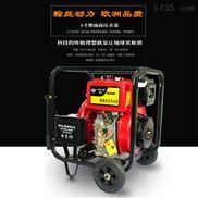 电启动三寸高压柴油消防水泵