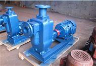 150ZW250-25无堵塞自吸式排污泵