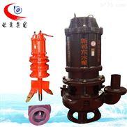 新祁东ZJQ潜水渣浆泵
