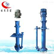 新祁东ZJL立式渣浆泵