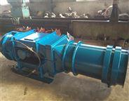 kcs150d煤矿除尘风机价格