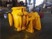 山西1.5/1B-AH渣浆泵价格