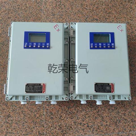 智能型防爆水泵控制箱