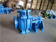 黑龙江2/1.5B-AH渣浆泵厂家