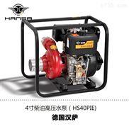 4寸電啟動柴油高壓水泵報價