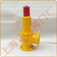 A41F微啟式氨用安全閥_A42F全啟式氨用安全閥