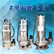 生活污水泵 立式排污泵 不锈钢潜水泵