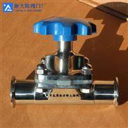 隔膜阀-新大陆卫生级不锈钢焊接隔膜阀