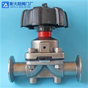 新大陆双膜片焊接气动盖米隔膜阀