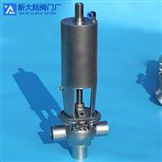 新大陸衛生級一位三通氣動焊接換向閥