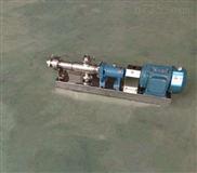微型計量螺桿泵 螺桿計量泵 不銹鋼醫藥泵