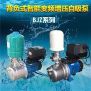 家用智能變頻泵BJZ系列不銹鋼樓層增壓自吸泵