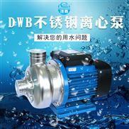 2HP循环增压泵 广东凌霄牌清水泵