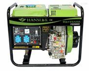 2KW便携式柴油发电机组厂家直销220V