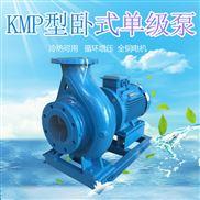 冷却循环泵 直联式泵 卧式单级离心泵