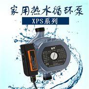 XPS32-8-180三档可调式小型热水管道屏蔽泵