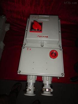 消防泵現場防爆操作柱