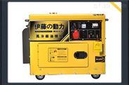 YT6800T3-ATS机房用三相柴油发电机