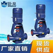 ISGB型便拆式管道離心泵