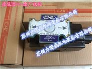 臺灣CML電磁閥WE42-G03-B11B-A240 當天發貨