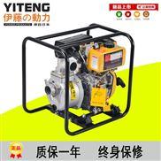供应夏季2寸抽水机YT20DP小型柴油泵