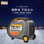 2.5kw静音变频发电机