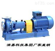 IHF型氟塑料合金化工離心泵